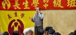 Dr_Yuan