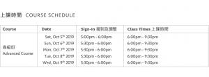 Schedule October 2019